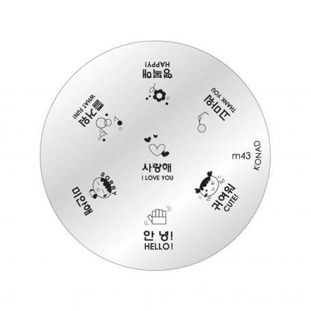 Plaque KONAD M43 Officielle pour le STAMPING NAIL ART